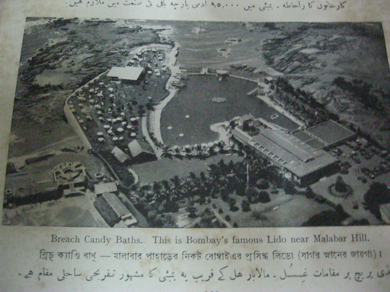 20th January, 1936